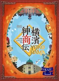Yokohoma-Juego-CryingGrumpies